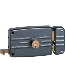 Horizontal pull lock ISEO CITY